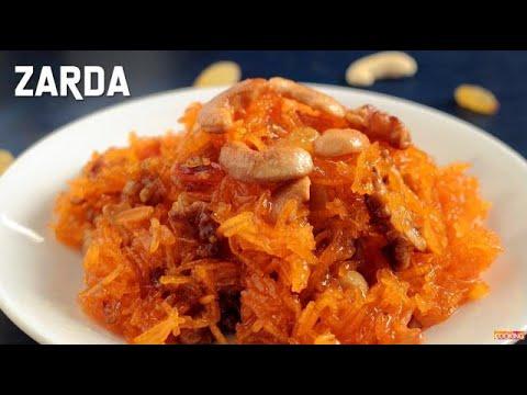 zarda-|-sweet-rice-recipe-|-quick-dessert-recipe
