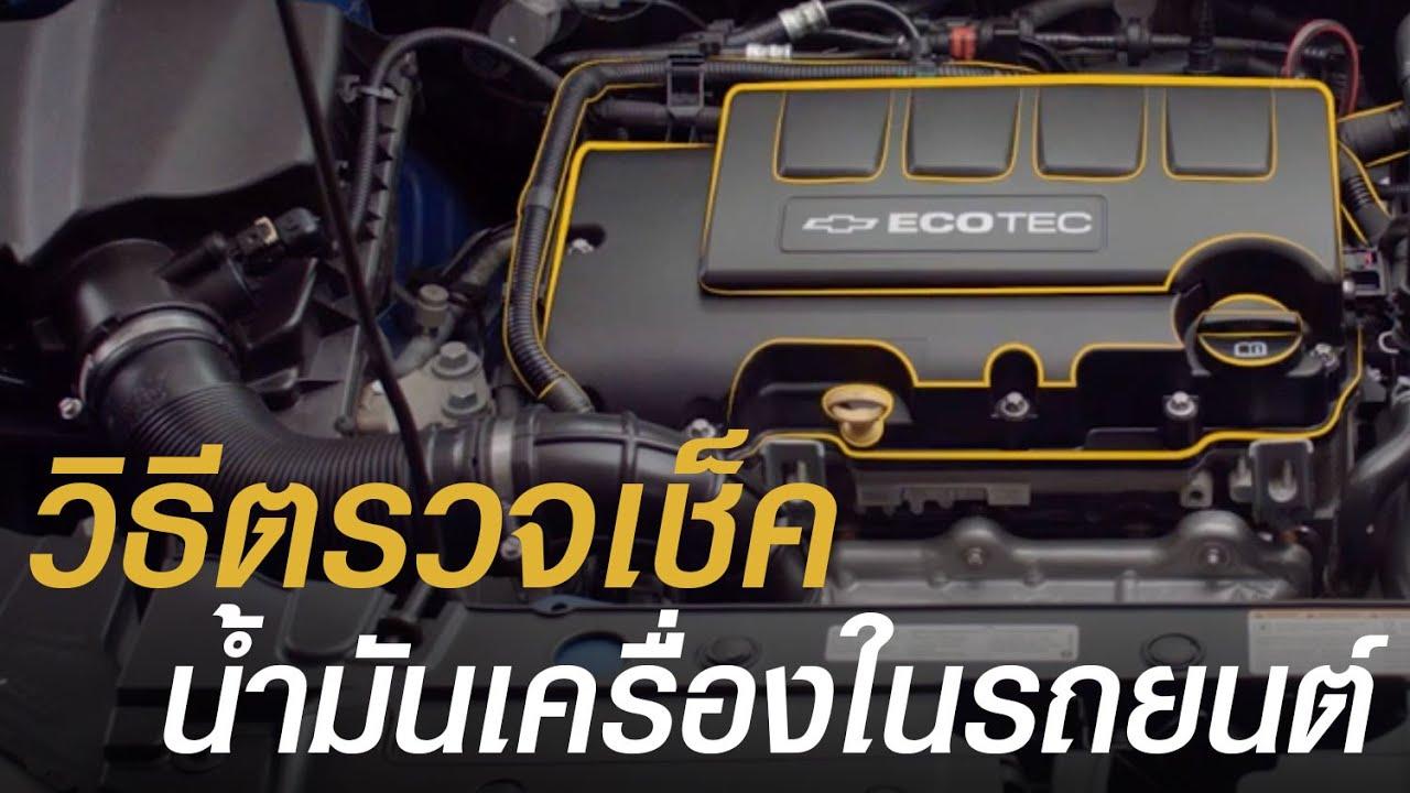 Car-fluid