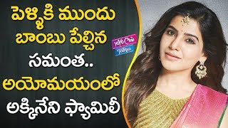 ప ళ ళ క మ ద బ బ ప ల చ న సమ త samantha says about acting after marriage   yoyo cine talkies