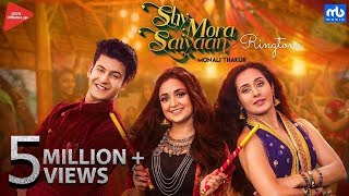 Shy Mora Saiyaan Ringtone Mp3 Ringtone Download 2018 | New Song Ringtone