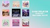 [전곡 듣기/Full Album] IZ*ONE(아이즈원) - 지금까지 모든노래 모음(Color*IZ ~ One-reeler / Act IV)(파노라마O)
