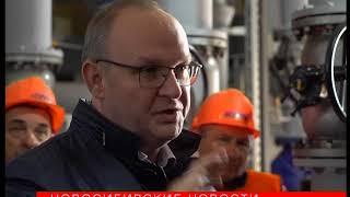 ТЭЦ-5 заменила котельную мясокомбината в Новосибирске