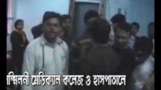 Protest Against Bankura Sammilani Medical College & Hospital (Gunda Doctot