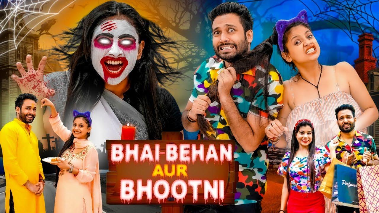 Bhai Behan Aur RakshaBandhan | BakLol Video