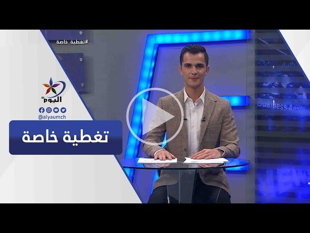 الانتخابات الرئاسية السورية.. بين عدم الشرعية وفرض الواقع.. ما التداعيات؟