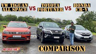2020 Toyota Fortuner vs VW Tiguan All Space vs Honda CR-V Comparison   Hindi   MotorOctane