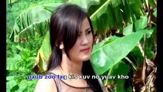 puag ua ntej yuav ncaim -  Koos Loos