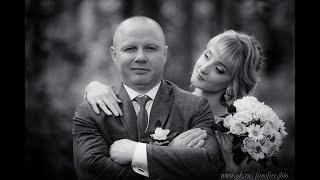 Свадьба 08 07 17