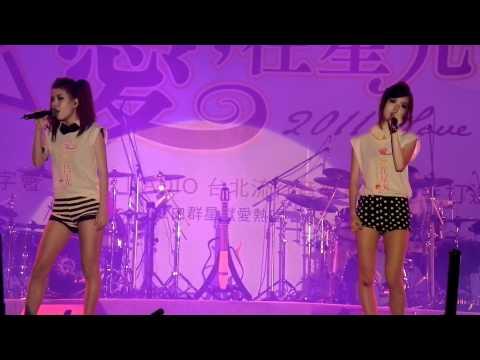 【11-10-01】by2_愛在星光公益演唱會_《愛上你》5/3