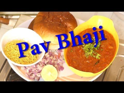 pav bhaji recipe in kannada |Indian Fast food recipe |Easy Vegetarian Recipe|Indian Street Food