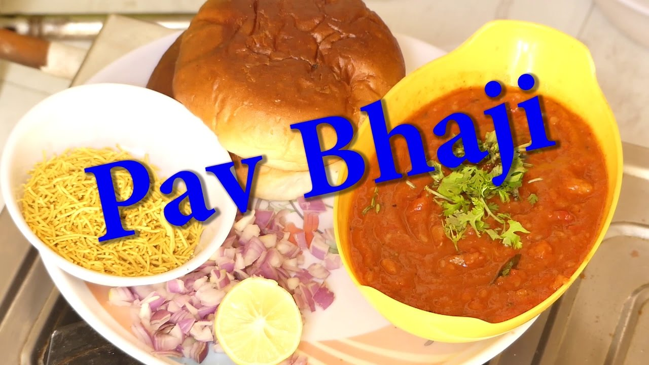 Pav bhaji recipe in kannada indian fast food recipe easy pav bhaji recipe in kannada indian fast food recipe easy vegetarian recipe indian street food youtube forumfinder Images
