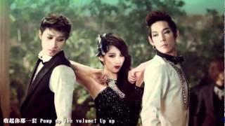 [繁體中文MV] 4MINUTE (포미닛) - Volume Up