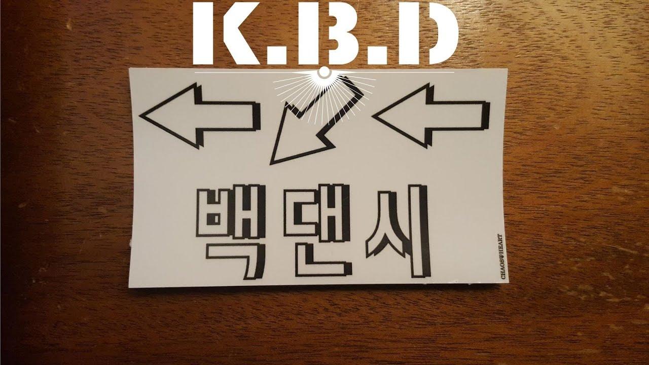 Download T7 | HOW TO KOREAN BACKDASH