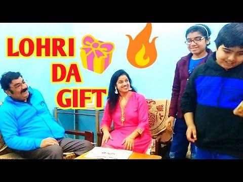 Lohri da Gift ( लोहड़ी दा गिफ्ट ) Punjabi, Multani / saraiki comedy video