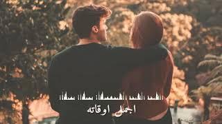 تامر حسني 2018 / انا قلبي خلاص