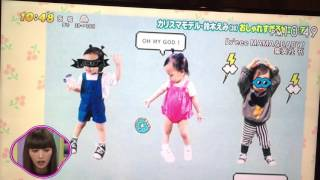 鈴木えみ ポン PON ベビーファッションpart 鈴木えみ 動画 21