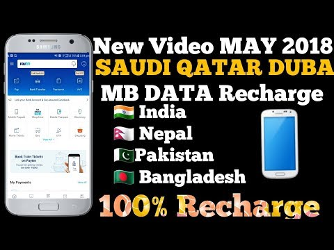 How To Transfer Mb Data  Stc Zain  Mobily Lebaea Form Indian Pakistan Bangladesh [Hindi हिन्दी]