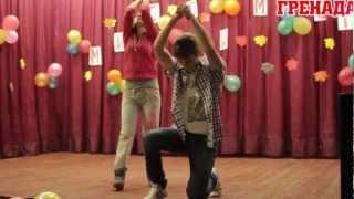Мисс и мистер Балцата 2012 (танц задание)