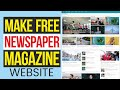 How to Make a FREE Magazine & Newspaper Portal Blog Website with WordPress – NewsCard Theme 2020