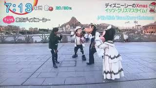 【ZIP】ディズニークリスマス 風間俊介 ダンス