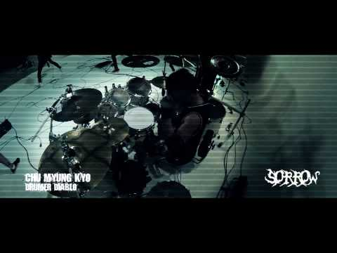 디아블로 [Official] SORROW DRUM SOLO (Choo Myoung Kyo from DIABLO)