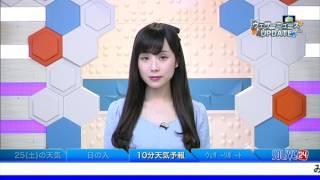 SOLiVE24 (SOLiVE イブニング) 2017-03-24 18:38:07〜 thumbnail