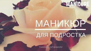 видео статьи о маникюре