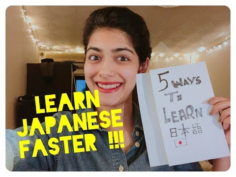 5 WAYS TO LEARN JAPANESE 🇯🇵👩🏻🏫FASTER !!