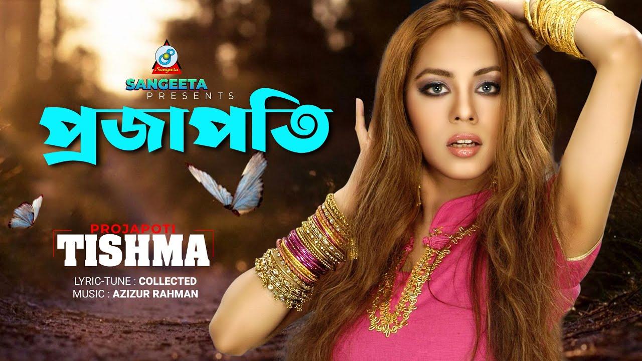 Projapoti - Tishma - Bangla Music Video 2016