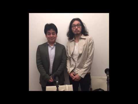 斉藤和義 渋谷のラジオ 20160716