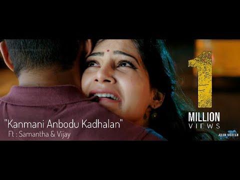 Kanmani Anbodu Kadhalan   Samantha & Vijay   Maestor Ilaiyaraaja   Cover Song