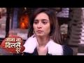Jana Na Dil Se Door - 9th February 2017 | Upcoming Twist | Star Plus Jana Na Dil Se Door 2017