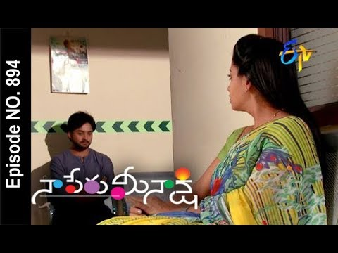 Naa Peru Meenakshi | 2nd December 2017  | Full Episode No 894 | ETV Telugu