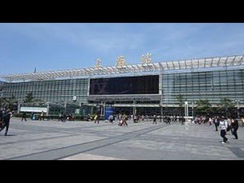 Hangzhou to Shanghai Fast Train 🚄 | 🛤 Station Tour