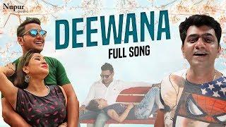 Deewana Uttar Kumar, Meenu Nagar & Tarun Tyagi | New Song 2019