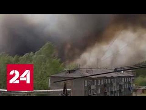 Пожар в Канском районе Красноярского края удалось потушить