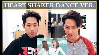"TWICE ""HEART SHAKER"" DANCE PERFORMANCE REACTION 트와이스"