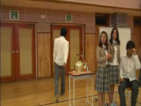 Dating on earth cast eunjung