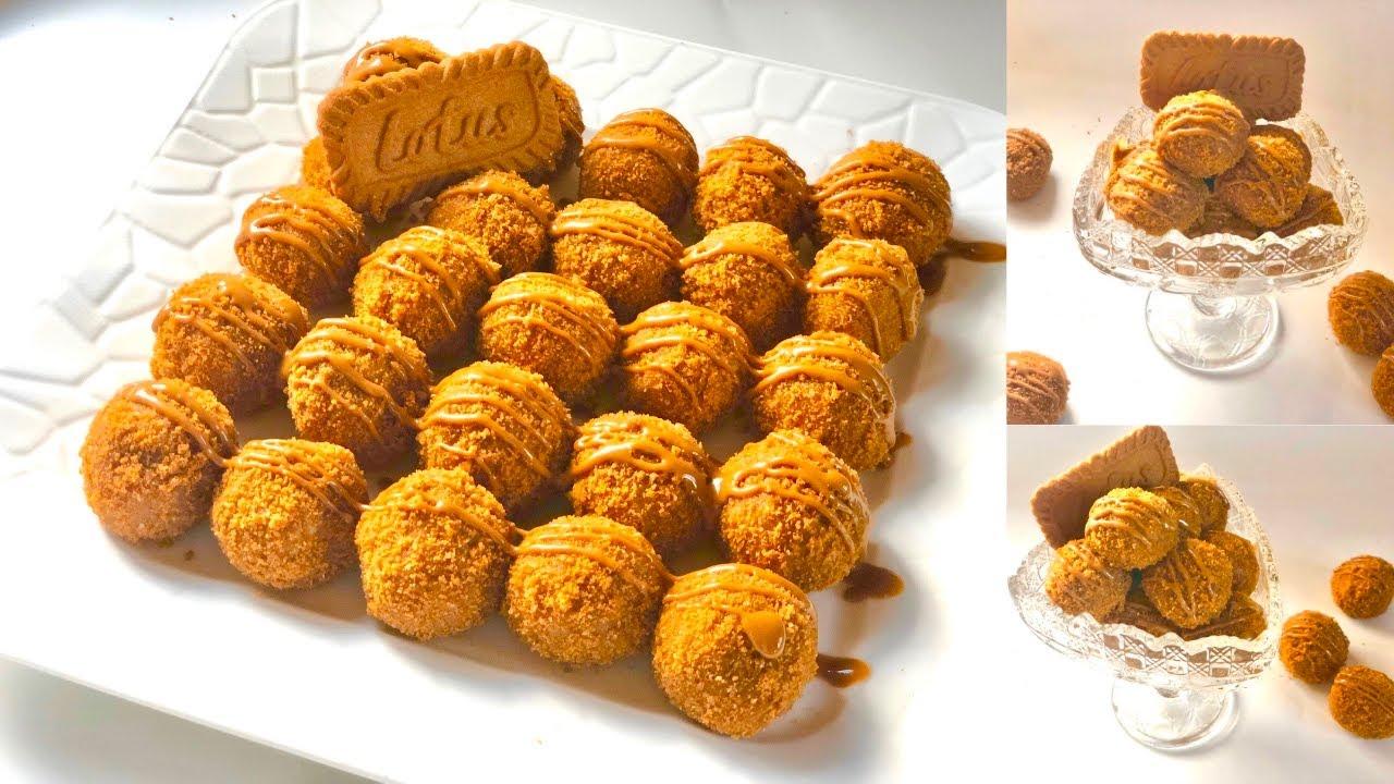 كرات اللوتس الذهبية حلى بارد سهل وسريع   Lotus biscoff truffles