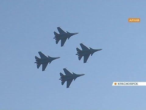 Второго августа канские летчики устроят авиашоу в небе над Красноярском
