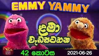 -emmy-yammy-ep-42-2021-06-26