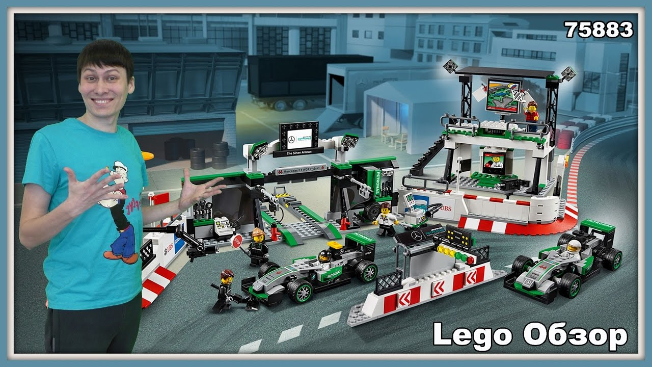 1 lego speed champions 75883 mercedes formula one youtube. Black Bedroom Furniture Sets. Home Design Ideas