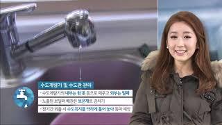 11월 행안부재난안전캠…
