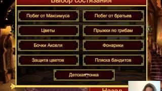 Рапунцель Игры Бродилки—Дисней Принцесса Рапунцель—Мультики Онлайн Видео Игры Для Девочек 2015