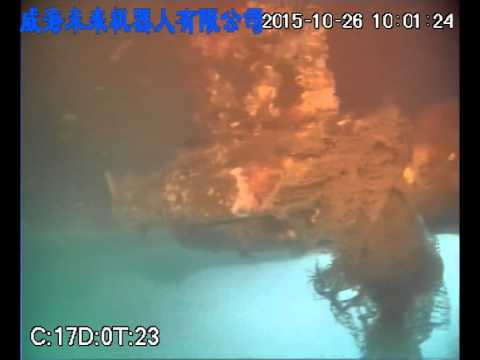 Underwater Ship Hull Inspection