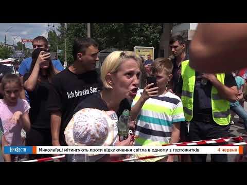 НикВести: Жители общежитий перекрыли дорогу в Николаеве из-за отключения света