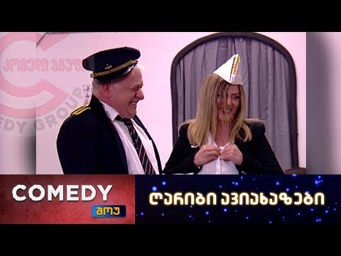 comedy show - March 2, 2019