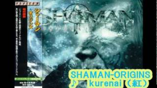 Watch Shaman Kurenai Bonus video