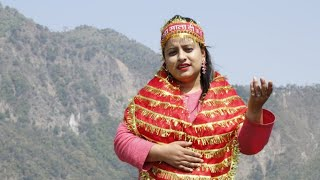 Jay Maa Badhangadhi//NEW GARHWALI BHAJAN//RAJJU BISHT, RAMESH DEVRADI & NIDHI RANA//ARYAN FILMS