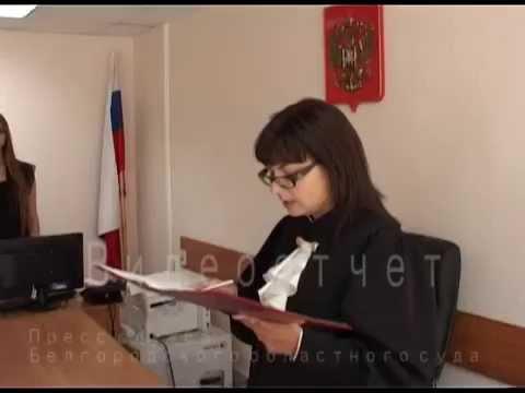 Видео отчет о приговоре, ст.162 ч.2 УК РФ.